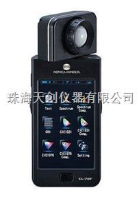 日本美能达新款多功能CL-70F光谱照度计 CL-70F