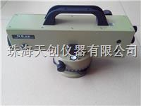 现货特价销售苏光DS05铟钢标尺精密水准儀 DS05