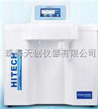 正品现货供应和泰Master touch-R双级反渗透纯水机 Master touch-R