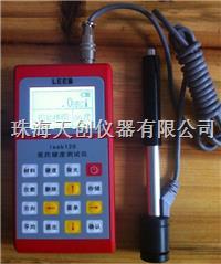 **现货特价销售重庆里博多功能leeb120里氏硬度计 leeb120