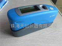 BYK4565新款微型光澤儀 60°S BYK4565