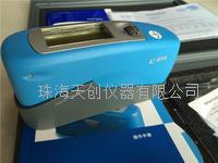 新款现货BYK4568 75°纸张微型光泽度仪 BYK4568