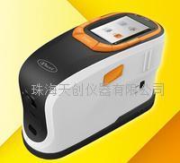 手握式HP-C616国产高精度智能色差仪 HP-C616