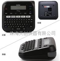 实惠的PT-D210手持式标签打印机 PT-D210