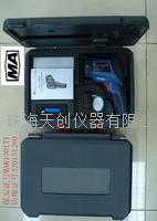 矿井专用KBA3.7/600LH本安型红外测温摄录仪 KBA3.7/600LH