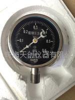 现货销售耐震不锈钢YN-100T船用压力表 YN-100T