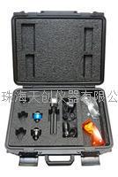 OFK-300A多波段LED警用紫外灯 OFK-300A