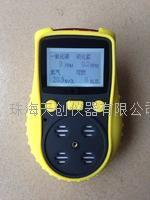 国产高性价比YT-1200H-X4四合一气体检测仪