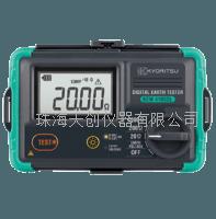 共立新款KEW 4105DL-H接地电阻测试仪 KEW 4105DL-H