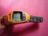 美国福禄克FLUKE 572-2高温红外测温仪 FLUKE 572-2