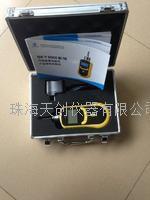 泵吸式SKY2000-C2H4O2醋酸检测仪 SKY2000-C2H4O2