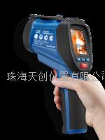 DT-9860/9861/9862专业级红外线测温仪 DT-9860/9861/9862