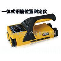国产高精度HC-GY71手持式钢筋扫描仪 HC-GY71