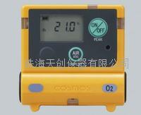 日本新宇宙XO-2200扩散式氧气浓度测试仪