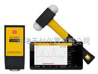 低应变HC-DT51一体式无线基桩动测仪