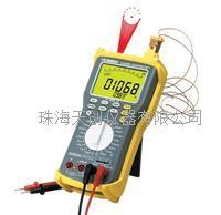 多功能OMEGA三合一HHM290数字万用表 HHM290