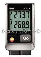 testo 175 T3双通道温度记录仪 testo 175 T3
