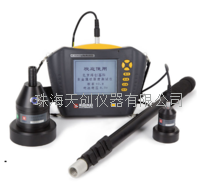 HC-HD850非金属楼板厚度测试仪 HC-HD850