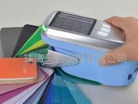 新款手持式CS-390三角度分光测色仪 CS390