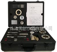 BEVS 1830制膜仪器套装 BEVS-1830