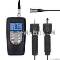 VM-6370T手持式振动转速表 VM6370T