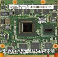 嵌入式計算機模塊 conga-QA  conga-QA