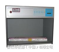 Tester標準光源對色燈箱 TSD008