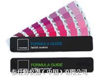 潘通專色色彩配方指南-銅版紙/膠版紙-CU TSK005D