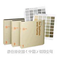 服裝和家居色彩選色手冊-棉布版 TSK005E