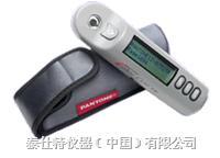 彩通色彩檢測儀-紡織版 TSK005G