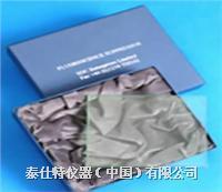 熒光抑制器 TSK007
