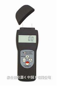 紙品水份測定儀(針式) TSF019