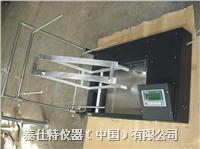EN71玩具綜合燃燒性試驗儀 TSB039