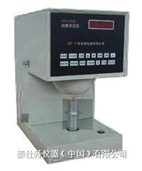 白度儀  TSF023