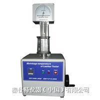 皮革收縮溫度測試儀  TSB045