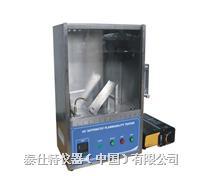 45°燃燒性測試儀 TSF001