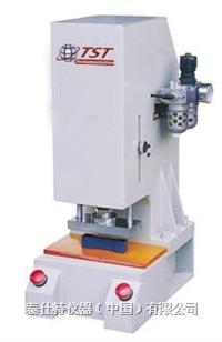 氣壓式自動切試片機 TSB047
