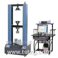 人造板萬能試驗機 TST-C1007B