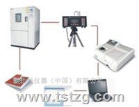 板材甲醛測試氣候箱報價 家具甲醛測試箱 板材甲醛含量標準 TST-C1047