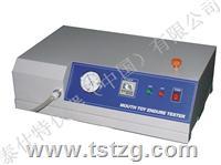 兒童口動玩具試驗儀(口動玩具測試儀),口動玩具耐久性試驗報價  TW035