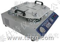 紡織品耐磨性/起球性測試儀,織物耐磨損性試驗機,起毛起球測試儀  TSB041