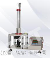 微電腦海綿落球回彈率測定儀(包括海綿回彈系數) TST-C1002