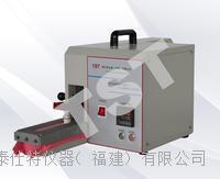 電動摩擦色牢度測試儀(圖)紡織品表面耐摩擦色牢度測定  TSB015