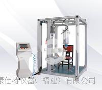 (供應)辦公椅檢測-扶手疲勞試驗機 辦公椅扶手側壓耐久測試儀  TST-C1026