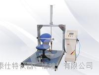 辦公椅座背耐久性測試儀