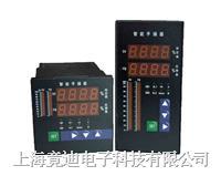 带伺服放大器的智能操作器 DFD5000