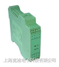 电流电压转换模块 JD196-IC