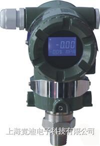 高精度压力变送器 3051TG