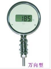 智能数字温度计(万向型) JD-100T