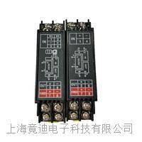 WS90502热电阻隔离信号调理器 WS90502